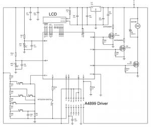 Схема V1.5